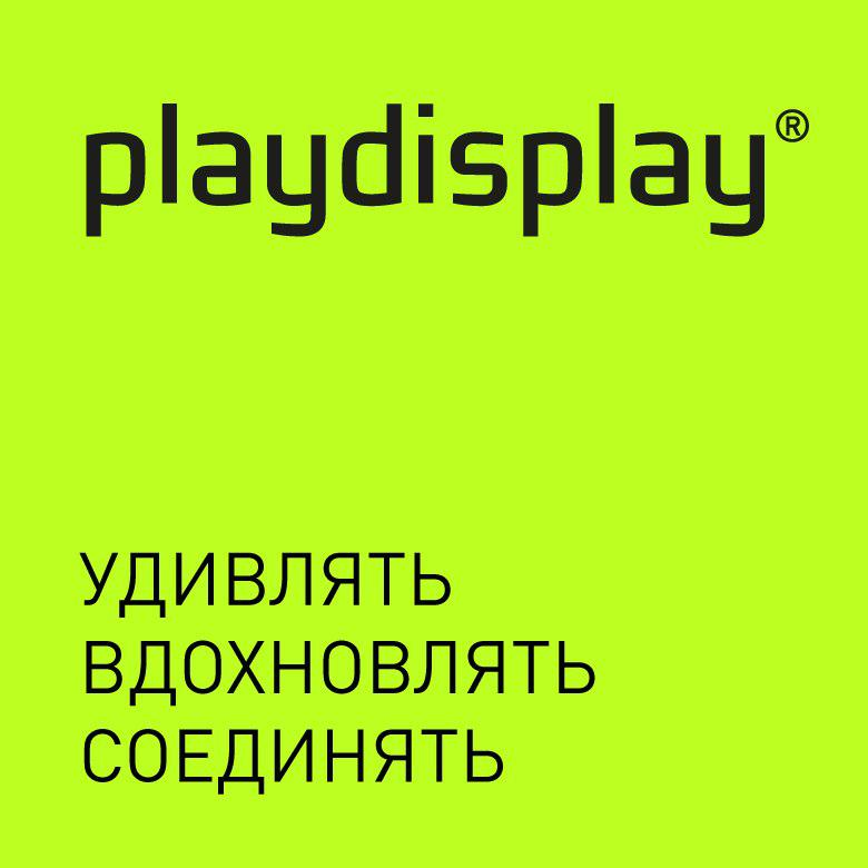 PlayDisplay