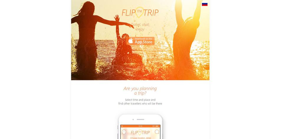 Flip The Trip