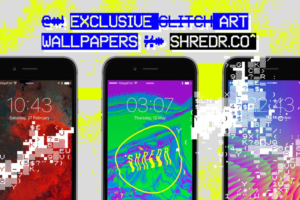 Shredr
