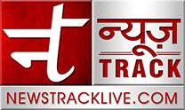 Newstrack Infomedia
