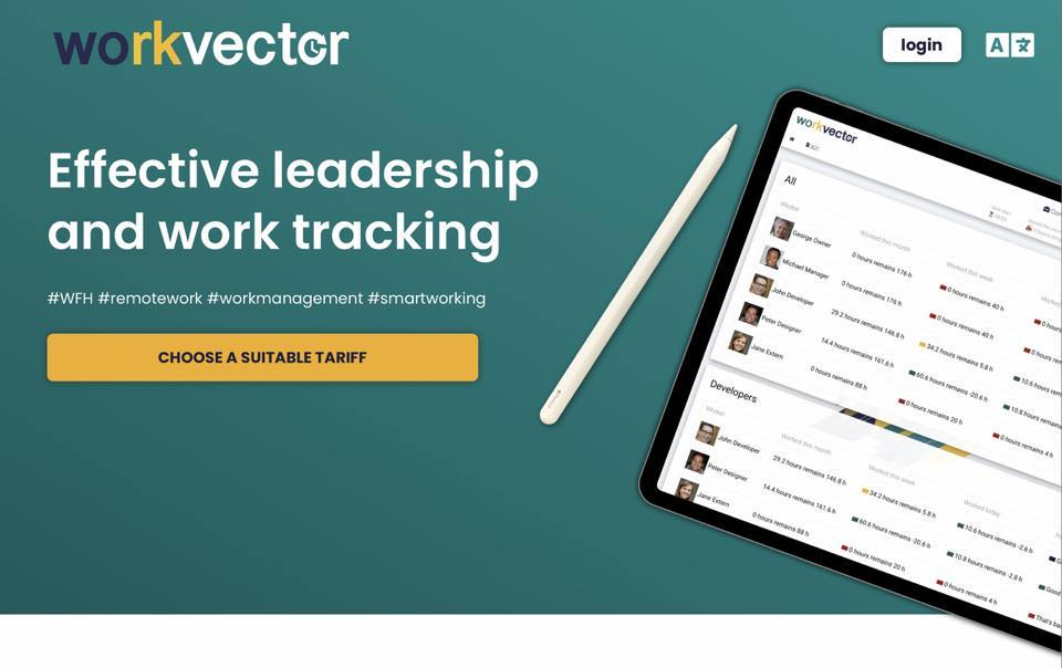 WorkVector